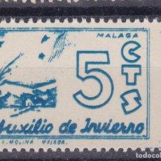 Sellos: SS44- GUERRA CIVIL LOCALES AUXILIO INVIERNO MALAGA ** SIN FIJASELLOS . PERFECTO. Lote 245294225