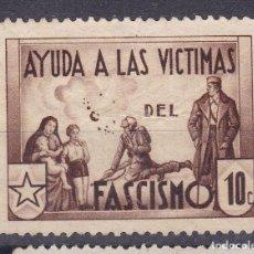 Sellos: SS43- GUERRA CIVIL VIÑETA AYUDA A LAS VICTIMAS DEL FASCISMO. USADA .. Lote 245294940
