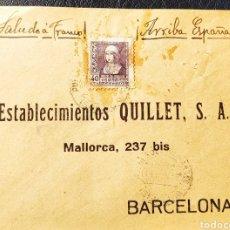 Sellos: GUERRA CIVIL CARTA CON VIÑETA DIPUTACIÓN PROVINCIAL AUXILIO DESVALIDOS SEVILLA 1939. Lote 245295065