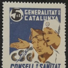 Sellos: VIÑETA - BENÉFICA -CONSELL DE SANITAT DE GUERRA - GENERALITAT DE CATALUNYA - NUEVO - CON GOMA. Lote 245283415