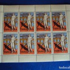 Sellos: (GT-09)BLOQUE 8 VIÑETAS - CLUB GIMNÀSTIC - 1886•1936 - TARRAGONA. Lote 245423880