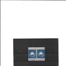 Sellos: JUST DESVERN 1937 PAREJA NUEVOS SIN GOMA, SELLO DE LA DERECHA DOBLE SOBRECARGA EN OBLICUO 5 CENTIMS. Lote 245508020