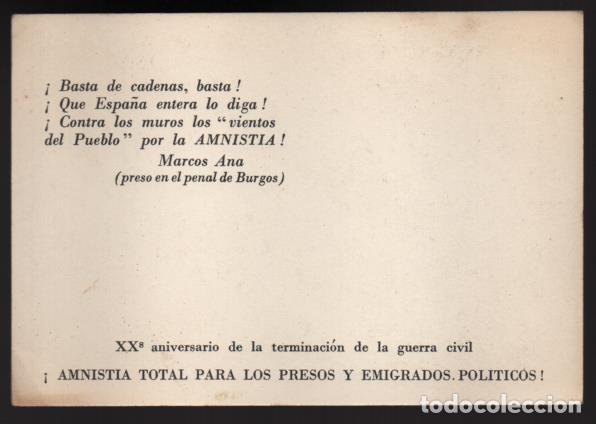Sellos: POSTAL.-MARCOS ANA- ¡AMNISTIA TOTAL PRESOS Y EMIGRADOS POLITICOS, VER FOTOS - Foto 2 - 245520040