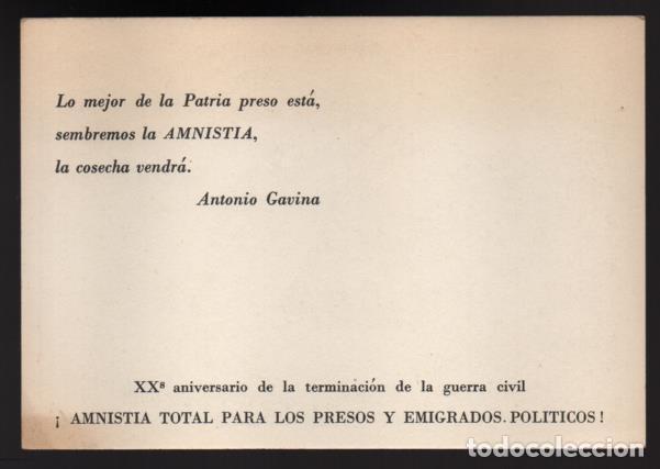 Sellos: POSTAL.-ANTONIO GAVINA- ¡AMNISTIA TOTAL PRESOS Y EMIGRADOS POLITICOS, VER FOTOS - Foto 2 - 245520160