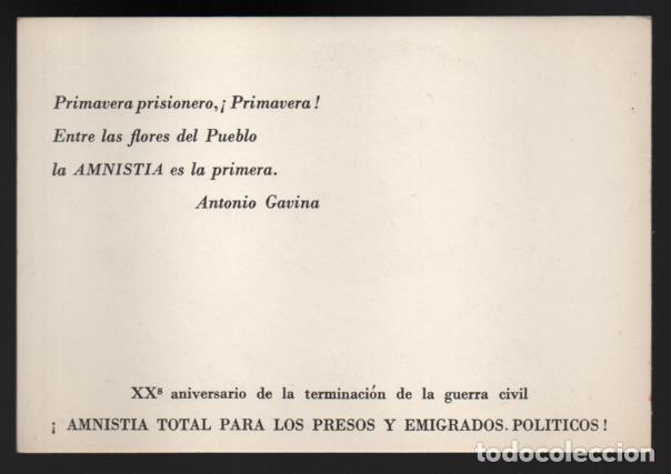 Sellos: POSTAL.-ANTONIO GAVINA- ¡AMNISTIA TOTAL PRESOS Y EMIGRADOS POLITICOS, VER FOTOS - Foto 2 - 245520200