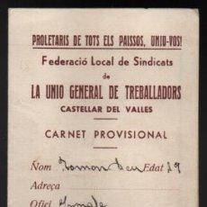 Sellos: CARNET PROVISIONAL,- CASTELLAR DEL VALLES.- U.G.T. 5 CUOTAS F.L.D S. F CON 1 Y CON 2 PUNTOS, VER F. Lote 245520455