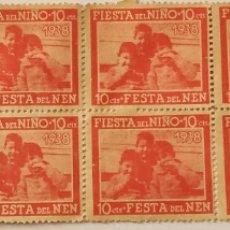 Sellos: GUERRA CIVIL HOJA CON 10 VIÑETAS FIESTA DEL NIÑO 1938. Lote 245592130