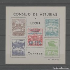 Sellos: LOTE K- SELLOS VIÑETAS HOJA CONSEJO ASTURIAS Y LEON FRANQUEO 60 CTS. Lote 245597555