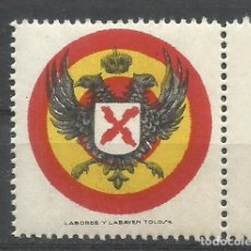 Sellos: 9352O-SELLO GUERRA CIVIL CARLISTA REQUETE NUEVO ** SPAIN CIVIL WAR,ENVIO SIEMPRE SELLO IGUAL O MEJO. Lote 245636765