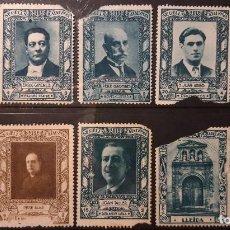 Sellos: 1933. SEGELLS CATALUNYA. LOTE COMPUESTO POR 10 DISTINTOS SELLOS CON DEFECTOS.. Lote 245642415