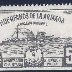 Sellos: HUÉRFANOS DE LA ARMADA. CRUCERO BALEARES 5 PTS. (VARIEDAD...LATERAL SIN DENTADO). MNH **. Lote 245883235