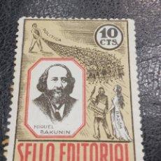 Sellos: VIÑETA POLÍTICA REPUBLICANA. AFINET 954 *. SELLO EDITORIAL. MIGUEL BAKUNIN.. Lote 245886625
