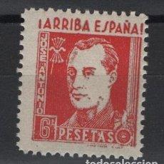 Sellos: G-SUB_5/ ESPAÑA, VIÑETA GUERRA CIVIL, PRIMO DE RIVERA, SIN CHARNELA. Lote 245936225