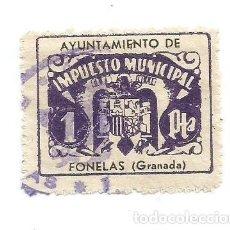 Sellos: AYUNTAMIENTO DE FONELAS. GRANADA 1 PTA. SELLO MUNICIPAL.. Lote 245964495