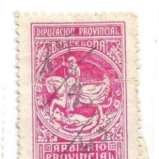 Sellos: ARBITRIO PROVINCIAL. DIPUTACIÓN PROVINCIAL DE BARCELONA 2 PTAS 1945. Lote 246008970
