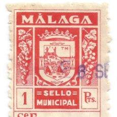 Sellos: SELLO MUNICIPAL. MÁLAGA. 1 PTS. SERIE E. Lote 246009850