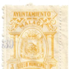 Sellos: SELLO MUNICIPAL. AYUNTAMIENTO DE MÁLAGA 3 PTS. SERIE F. 1939. Lote 246010275