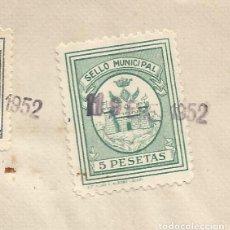 Sellos: SELLO MUNICIPAL .ALCOY. 5 PESETAS ALICANTE. 1952. Lote 246013515