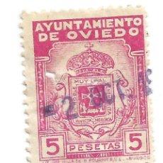 Sellos: AYUNTAMIENTO DE OVIEDO 5 PESETAS. SELLO MUNICIPAL.. Lote 246014205