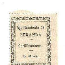 Sellos: AYUNTAMIENTO DE MIRANDA. 5 PTAS CERTIFICACIONES. SELLO MUNICIPAL.. Lote 246016665