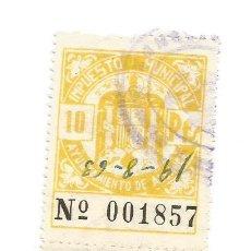 Sellos: IMPUESTO MUNICIPAL AYUNTAMIENTO DE ALBACETE? 10PTS SELLO MUNICIPAL.. Lote 246017875
