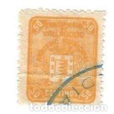 Sellos: AYUNTAMIENTO DE VALLADOLID. ARBITRIO MUNICIPAL 50 CTS. SELLO MUNICIPAL.. Lote 246018140