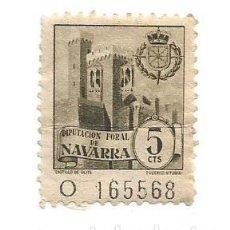 Sellos: DIPUTACIÓN FORAL DE NAVARRA SERIE O. 50CTS. SELLO MUNICIPAL.. Lote 246018300