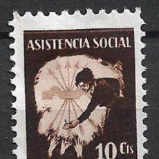 Sellos: ESPAÑA GUERRA CIVIL LOYA NUEVOS SIN GOMA - 1/8. Lote 246044680
