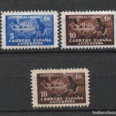 Sellos: ESPAÑA GUERRA CIVIL ANTEQUERA NUEVOS SIN GOMA - 1/8. Lote 246044720