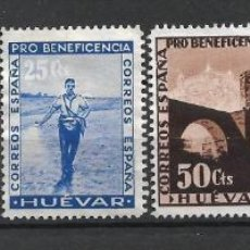 Sellos: ESPAÑA GUERRA CIVIL HUEVAR + AYAMONTE NUEVOS SIN GOMA - 1/8. Lote 246044865