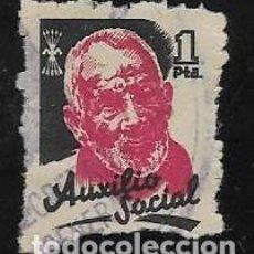 Sellos: AUXILIO SOCIAL. Lote 246071030