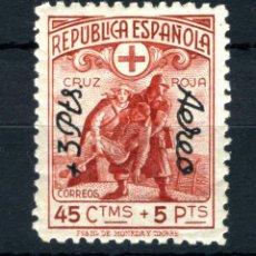 Timbres: XS- GUERRA CIVIL CRUZ ROJA 1938 AEREO 45 CTS. + 5 PTS EDIFIL 768 NUEVO MH*. Lote 246184940