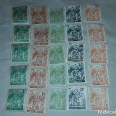 Selos: 25 PÓLIZAS O SELLOS FISCALES DE 5, 15, 25, 50, 75 PESETAS SIN CIRCULAR. Lote 246187210