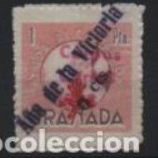 Sellos: GRANADA, 1 PTA. SOBRECARGA.- AÑO DE LA VICTORIA,- VER FOTO. Lote 246214145