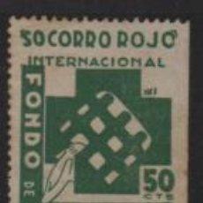 Sellos: VIÑETA,- SOCORRO ROJO INTERNACIONAL, 50 CTS, VER FOTO. Lote 246421835