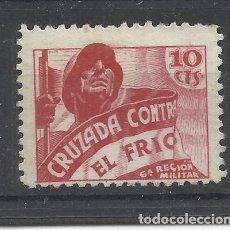 Sellos: CRUZADA CONTRA EL FRIO 10 CTS NUEVO(*). Lote 246493775