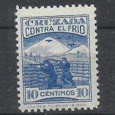 Sellos: CRUZADA CONTRA EL FRIO 10 CTS NUEVO**. Lote 246493900