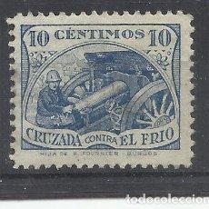 Sellos: CRUZADA CONTRA EL FRIO 10 CTS NUEVO*. Lote 246496450