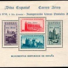 Sellos: ESPAÑA - GUERRA CIVIL - EDIFIL 847 - PATRIOTICA BURGOS EDIFIL 95 - MH* - NUEVA.. Lote 246722465