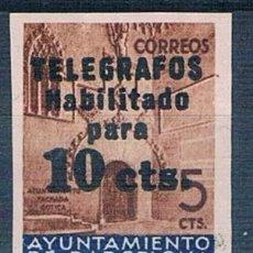 Sellos: ESPAÑA BARCELONA TELEGRAFOS 9 SIN DENTAR V.CAT 140€ CON GOMA. Lote 247435070