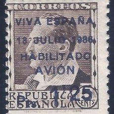 Sellos: CANARIAS. EDIFIL 3. 1936. SELLO REPUBLICANO HABILITADO CORREO AÉREO. VALOR CAT. ESP.: 45 €. MNH **. Lote 247465155