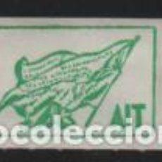 Sellos: VIÑETA, C.N.T-. A.I.T. -EXSILIO- VER FOTO. Lote 247569340