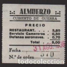 Sellos: JAEN.- 5 PTAS. -CUBIERTO DE GUERRA- ALLEPUZ Nº 41, VER FOTO. Lote 247570075