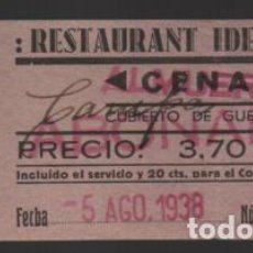 Sellos: JAEN.- 5 PTAS. -CUBIERTO DE GUERRA-CENA- ALLEPUZ Nº 40,MAS FACTURA BAR IDEAL- VER FOTO. Lote 247570590