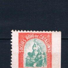 Sellos: VIÑETA GUERRA CIVIL SOCORS ROIG DE CATALUNYA SECCIO SRI 5 CTS. * LOT022. Lote 248303830