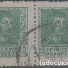 Francobolli: LOTE (25) SELLOS GUERRA CIVIL. Lote 248304805