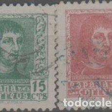 Francobolli: LOTE (25) SELLOS GUERRA CIVIL. Lote 248305055