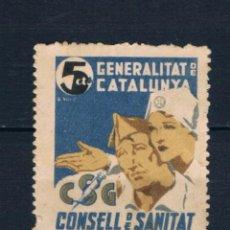 Sellos: VIÑETA GUERRA CIVIL. CONSELL DE SANITAT DE GUERRA. GENERALITAT DE CATALUYA. * LOT022. Lote 248306450
