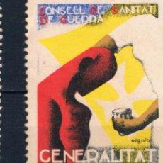 Sellos: VIÑETA GUERRA CIVIL. CONSELL DE SANITAT DE GUERRA. GENERALITAT DE CATALUNTYA. * LOT022. Lote 248308005