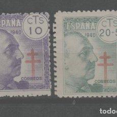Sellos: LOTE(25) SELLOS ESPAÑA NUEVOS SIN CHARNELA. Lote 248456890